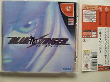 BLUE STINGER JAP JAPANESE JP SEGA JAPAN DC DREAMCAST VIDEOGAMES GAMES M