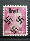 Local Deutsches Reich WWll Propaganda,Private overprint Brest MNH