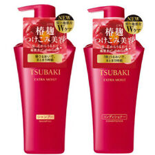 ☀ Shiseido Tsubaki Extra Moist Shampoo & Conditioner 500ml Hair Treatment Japan☀