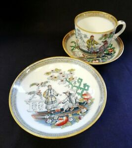 Ant c1870 Beech And Hancock 'Pekin' Set   Side Plate Is AF   FREE Delivery UK*