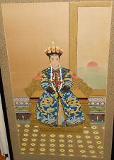 HUGE OLD CHINESE EMPEROR WATERCOLOR SILK PANEL SCREEN PAINTING UNSIGNED