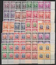 Sarawak SG126/45 1945 BMA sovrastampa SERIE Gomma integra, non linguellato CNR dei blocchi della del 4