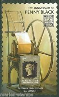 CENTRAL AFRICA 2015  175th ANNIVERSARY OF THE PENNY BLACK SOUVENIR SHEET MINT NH