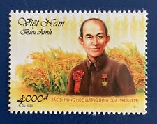 Vietnam 2020 Luong Dinh Cua Agronomist Agriculture Stamp Mint Mnh Vn 1124