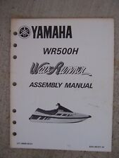 1986 Yamaha WR500H Wave Runner Water Vehicle Assembly Manual MORE IN STORE  L