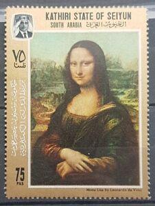 JL22- ADEN Khatiri State of Seiyun 1967 Mi. 122A MNH Mona Lisa Painting Da Vinci