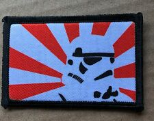 Rising Sun Stormtrooper Morale Patch Star Wars Episode 7 Vader Boba Fett
