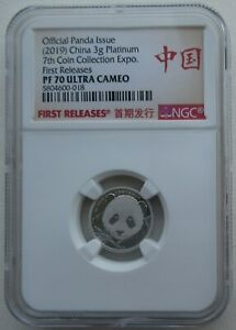 NGC PF70 China 2019 Shanghai 7th Panda Collection Expo Platinum Pt Medal 3g COA