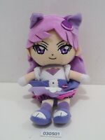 KiraKira 030501 Pretty Cure A La Mode Precure MACARON Bandai 2017 Plush Doll