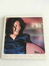 "Faye Willing 菲 ""願 意 "" MTV Karaoke (VCD) Faye Wong 王菲"