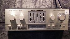 MARANTZ STEREO INTEGRATED AMPLIFIER AND TUNER  (TWO PIECE)