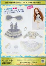 """RARE PULLIP Outfit Dress Set """"Santorini"""" Official Groove Inc Doll New w/out Box"""