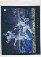 1997 Pinnacle 1998 Donruss 8X10 Jumbo Alex Rodriguez Duflex Mariners Lot of 6