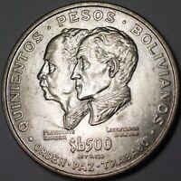 1975 Bolivia $500 Sesquicentenario Almost- Brilliant Uncirculated Silver Coin