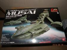 BANDAI 1/400 MUSAI CLASS LIGHT CRUISER GUNDAM EX MODEL KIT