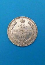 Moneda de plata rusia 15 kopeks 1861 ☆ Russia 15 kopeks 1861