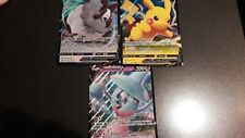 Lot 3 Cartes Pokémon V Promo JUMBO - Ultra Rare - Cartes Géantes - FR - Neuf