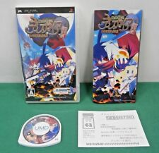 PlayStation Portable - Disgaea Hour of Darkness Portable - PSP. JAPAN. 50031
