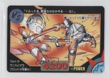 1993 Bandai Ultraman Ultra #73 Gaming Card 0f8