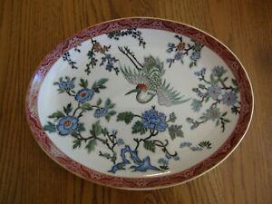 Williams Sonoma Crane Oval Cream Platter - Asian inspired meals - New