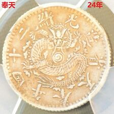 1898 China Fengtien 10 Cent Silver Dragon Coin PCGS L&M-476 Y-84 XF Details