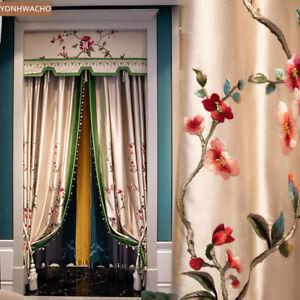 Custom luxury embroidered coffee cloth blackout curtain valance panel C715