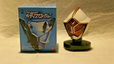 Bandai Mask Collection And So Forth Kamen Rider #6 White Wizard Head Figure Rare