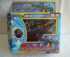 Transformers Galaxy Force GD-02 (Cybertron) Thundercracker