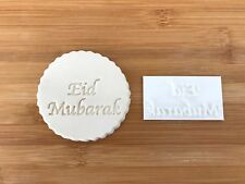 Embossing for cupcake and cake - stamps sugar paste EID MUBARAK