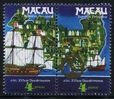 Macao Macao 1983 scoperte navi ASTROLABIUM CARTINA MAP ships 511-2 MNH