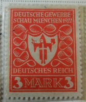 Germany 1922-23 Stamp 3 Mark MNH Stamp Rare Antique Excellent StampBook1-132