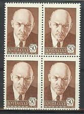 Russia 1976 Sc# 4527 Lenin 50kop block 4 MNH