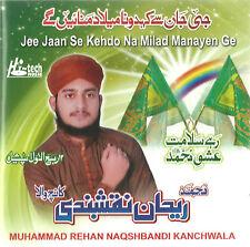 MUHAMMAD REHAN NAQSHBANDI - JEE JAAN SE KEH DO NA - BRAND NEW NAAT CD