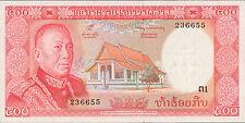 Laos 500 Kip (1974) Pick 17a (1)