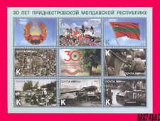 TRANSNISTRIA 2020 Independence Flag Coat Arms Military Conflict Soldiers Tank ms