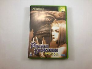 Panzer Dragoon Orta Limited Edition; Microsoft Xbox; Japan Import