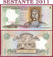 UKRAINE / UCRAINA   1 HRYVNIA  1995  -    P 108b    -     FDS / UNC