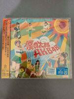 AKB48 - Boku no Taiyou (僕の太陽) - CD - BRAND NEW / SEALED