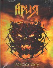 ARIA - HELL'S DANCE 2DVD (АРИЯ - ПЛЯСКА)(2007) Russian Heavy Metal DVDbook+GIFT