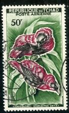 STAMP / TIMBRE DU TCHAD / OBLITERE  PA N° 2 FAUNE / OISEAUX