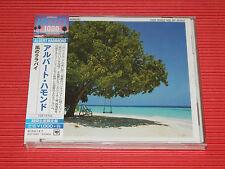 2017 AOR CITY 1000 ALBERT HAMMOND Your World And My World  JAPAN CD