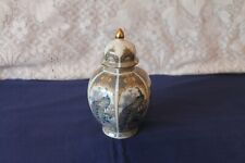 More details for decorative collectable eastern style pot with lid ornament peacock design