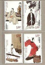 China 2013-23 Writers of Ancient China III stamps 古代文學家