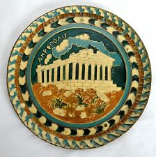 """Vtg Brass Enamelware Akporode Parthenon Greece Wall Plate Plaque Hanging 6 1/2"""""""