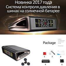 TPMS SOLAR Wireless Tyre Tire Pressure Monitor System External Sensors UNIVERSAL