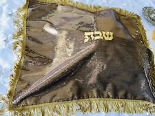 Judaica Challah Cover Custom Design By Sapeer Boutique Sequin #1