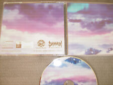 CRYOSTASIUM s/t CD USA Black Metal (gonkulator witch tomb lustre sieghetnar)