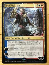 Ral, Storm Conduit Japanese War of the Spark Alternate Anime Art mtg NM