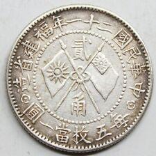 CHINA FOOKIEN FUKIEN 1932 20 CENTS MONEDA PLATA MBC+ RARA