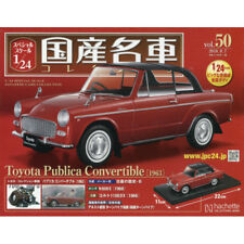 Hachette Japanese Cars Collection Vol.50 With 1/24 Toyota Publica Convertible